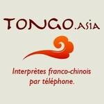 Expert Business - Tongo.Asia traduction Chinois Français